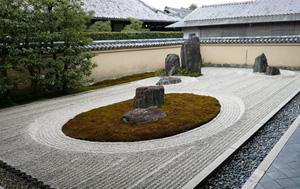 El jard n japon s nueva acr polis espa a for El jardin acordes